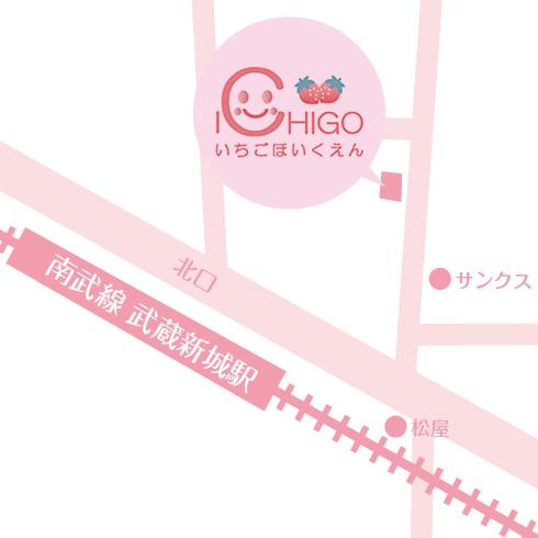 武蔵新城の保育園、いちご保育園のアクセスマップ